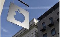 爱尔兰正式上诉:反对欧盟要求苹果补税
