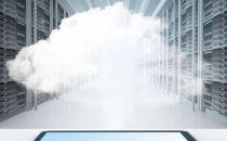 混合云环境:使用超融合云系统怎么样?