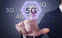 2016-2020年全球5G设备市场增长率预计达32%