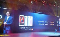 华为国内首发Mate9系列手机,冒险进入5000元以上档位