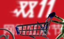 双11销量:传统女装网络上位 淘品牌失势