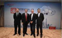 甲骨文和腾讯云共赢合作 宣布企业云服务战略规划