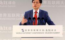 联想杨元庆:互联网正在进入智能互联网阶段