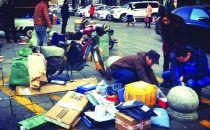 """双11""""配送高峰来临 北京一天产生1200吨包装垃圾"""