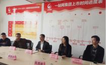 科技改变生活 一站网支持广西本土农村电商发展