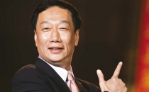 郭台铭:富士康工厂已可以做到关灯生产