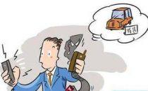 电信诈骗又出新招 听声破密码你造吗?