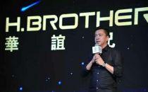 独家i专访王中磊:抛开和万达的骂战,华谊如何看待和应对电影市场的新变化?