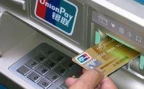 "ATM自助机""强身健体"" ""防吐钱""先从防毒开始"