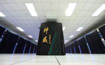 中国超级计算机成世界第一,日本政府坐不住了