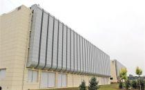 中国电信云计算内蒙古信息园投资近22亿