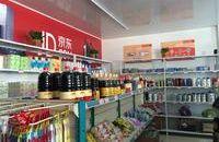 """刘强东的老家宿迁,已经变身为京东""""农村电商""""的实验田"""