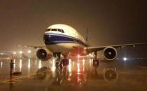74名电信诈骗嫌犯从马来西亚押回 21人来自台湾