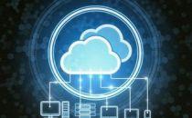 当冷存储遇到大数据:在私有云中运行低成本分析