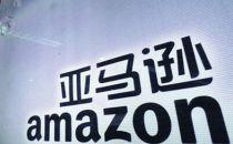 重视企业用户:亚马逊发布人工智能和混合云新服务