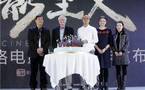 爱奇艺与索尼影业合作开发网络电影,这是好莱坞在中国的新生意