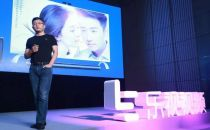 乐视视频总裁高飞发内部信:要驱动乐视成为中国迪斯尼