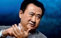 王健林谈野心:万达玩体育要确保持续盈利,不盈利的公司是不道德的