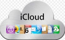 苹果iCloud云服务周一宕机 事故原因仍在调查之中