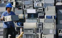 不当处理大量电子垃圾 苹果公司要付45万美元和解