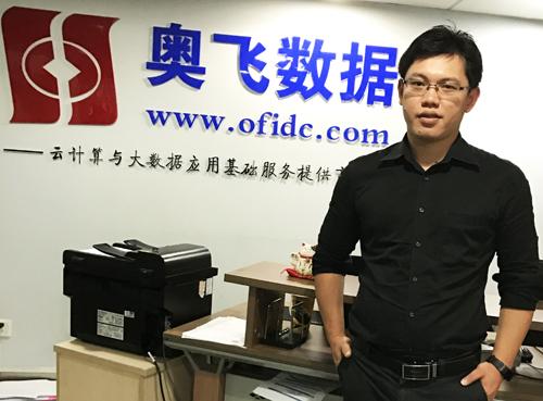 杨培锋(1)
