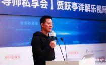 贾跃亭回答了所有质疑,还发布了两个爆炸性消息