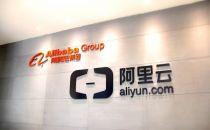 摩根士丹利:阿里云占中国公共云市场50%份额 搅动企业级IT市场