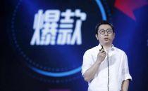 独家专访杨伟东:优酷如何开启视频行业的下半场战争?