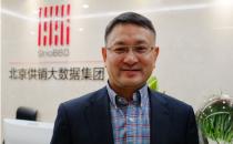 国际知名职业经理人徐圭平正式履新 出任SinoBBD首席运营官