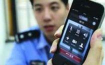官方:电信诈骗致他人身亡或精神失常 将从重处罚
