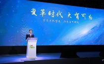 中国移动4G用户突破5.1亿户 大连接战略实施提速