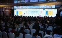 第十一届中国IDC产业年度大典在京盛大开幕