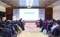 2016云计算技术与平台服务论坛在京召开