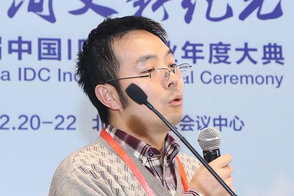 刘水旺-(2)