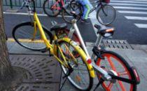 深圳出台互联网自行车鼓励规范意见 违规停放纳入信用记录