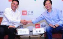 小米和新希望投资的新网银行正式创立 成第三家互联网银行