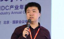 万达 林鹏:安全电商之路