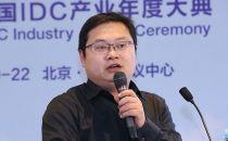 中国电信 刘长波:举全网之力护网络安全