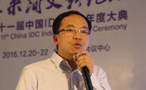 张炳华:ODCC开放平台建行业新生态