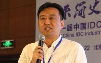 王海峰:定制数据中心全生命周期管理-张北数据港建设案例分享