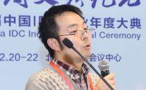 阿里巴巴  刘水旺:互联网数据中心架构和设计