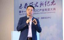 James Hao:高密度计算与存储设备在数据中心的应用