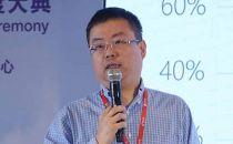 王健:数字化转型——IDC的未来