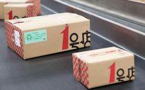 1号店再投5亿进击华东 欲与天猫抢商超市场