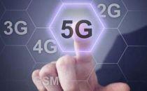 工信部:4G用户已达7.34亿 5G标准2018年出炉