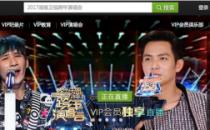 爱奇艺绿镜大数据出炉 心动指数读懂湖南卫视跨年演唱会