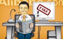 阿里巴巴起诉两卖家 称后者在淘宝网卖假表