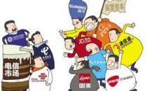 网传工信部将于春节前正式发放虚拟运营商牌照
