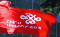 中国联通被财联社起诉,流量劫持谁负责?