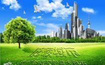 阿里云与中国擎天软件进一步加深合作 推动低碳城市建设